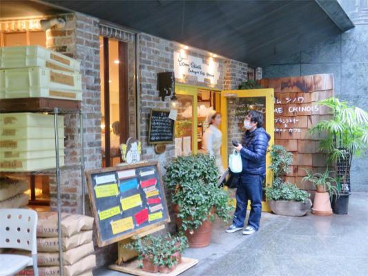 神戸パン屋さん