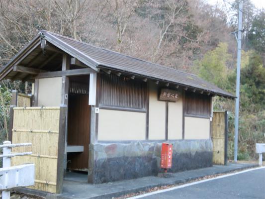 煤ヶ谷のバス停トイレ