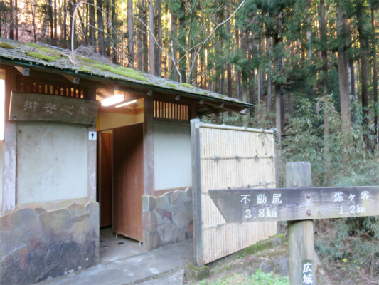 煤ヶ谷トイレ