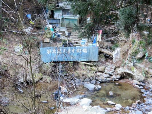 谷太郎川ます釣り場