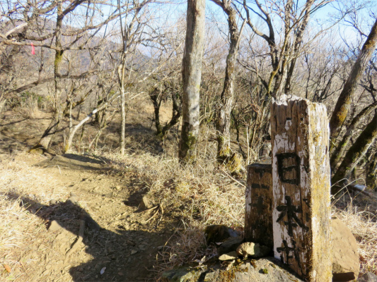 日本武尊の足跡への入口