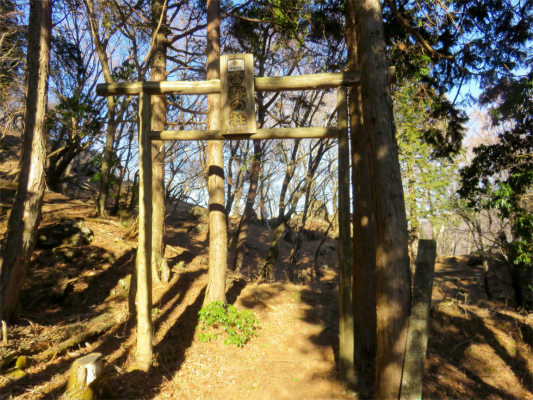 f:id:aohige0718:20190127211502j:pla日本武尊の足跡in
