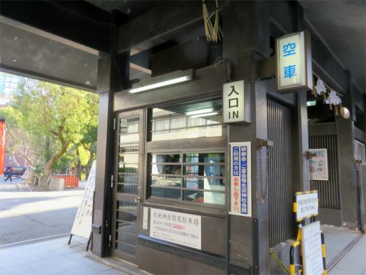 生田神社アクセス駐車場