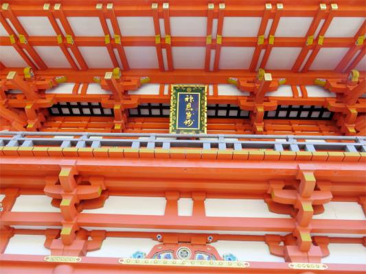 生田神社は、大変荘厳な造り