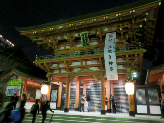 結構遅い時間暗い生田神社