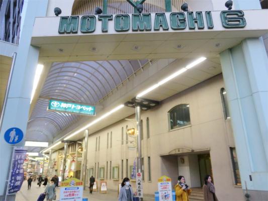 三ノ宮・元町駅経由で神戸ハーバーランドを歩いて目指す