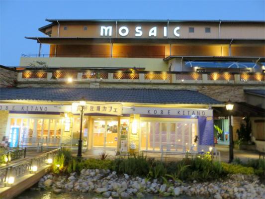 MOSAIC神戸
