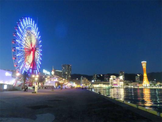 モザイク大観覧車と神戸タワーのコラボ