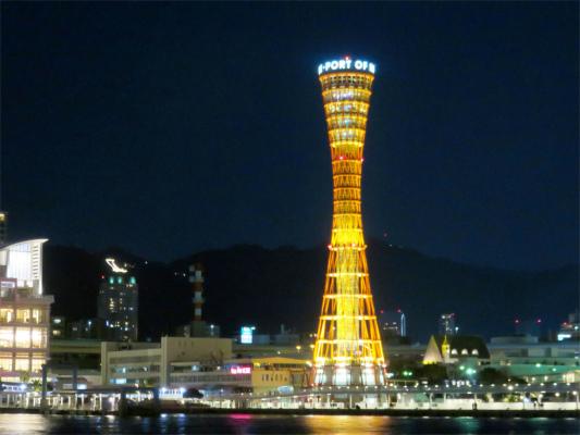 神戸ポートタワーの高さは108m
