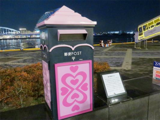 神戸ポートタワー周辺郵便ポスト