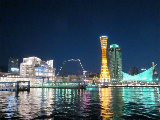 夜景が本当に綺麗神戸ポートタワー