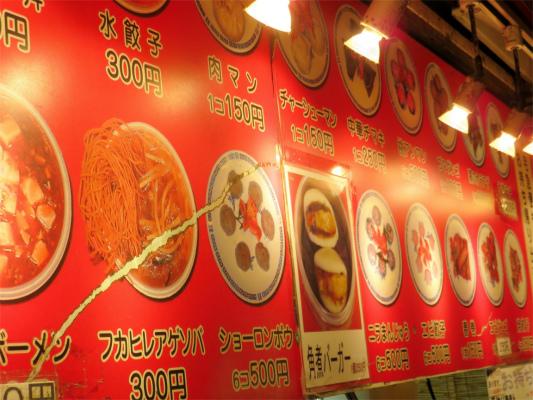 神戸中華街の食べ歩きグルメの値段の一覧表