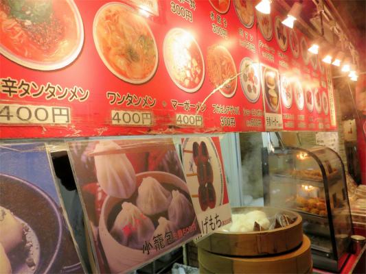 神戸中華街の食べ歩きグルメラーメン系