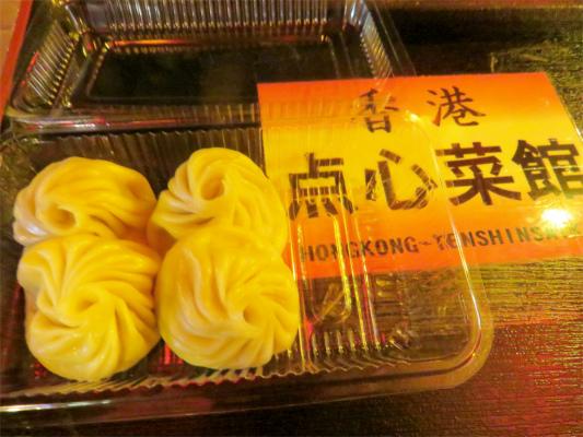 南京町食べ歩き用のお盆