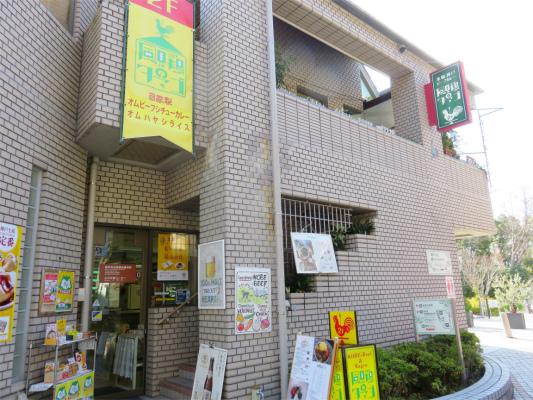 北野天満宮周辺飲食店