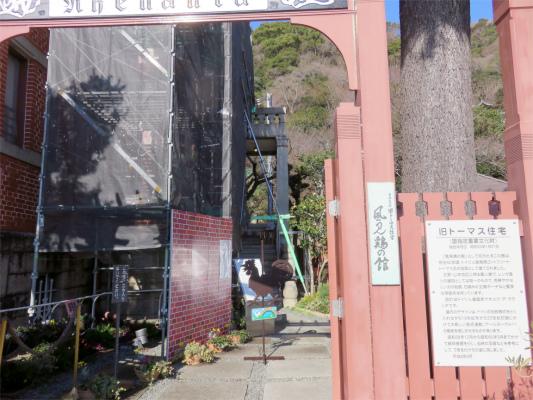 風見鶏の館は旧トーマス住宅と呼ばれ