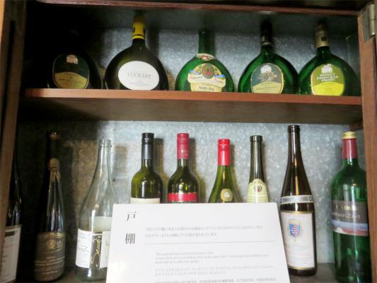 風見鶏の館の内部ワインセラー