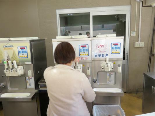 神戸六甲牧場のソフトクリーム朝日新聞全国高速道路絶品ソフトクリームランキング1位