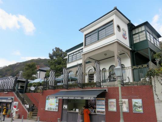 神戸トリックアート・不思議な領事館