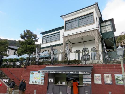 神戸トリックアート・不思議の領事館建物