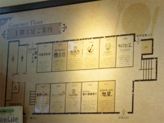 北野工房のまちの1階の見取り図