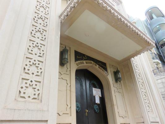 神戸ムスリムモスクの礼拝堂入口