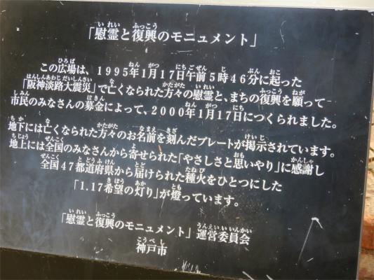 神戸1995年1月17日の大地震