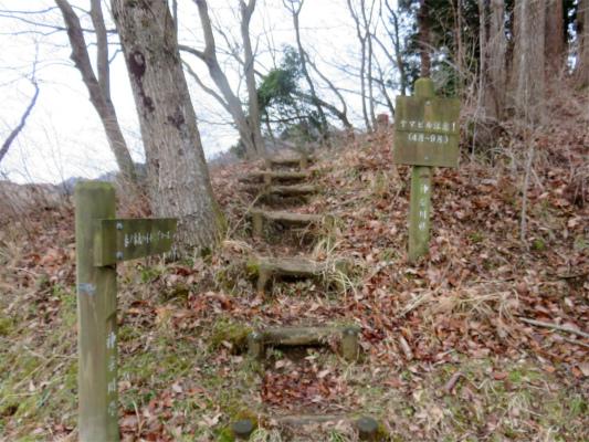 春ノ木ハイキングコースの入口