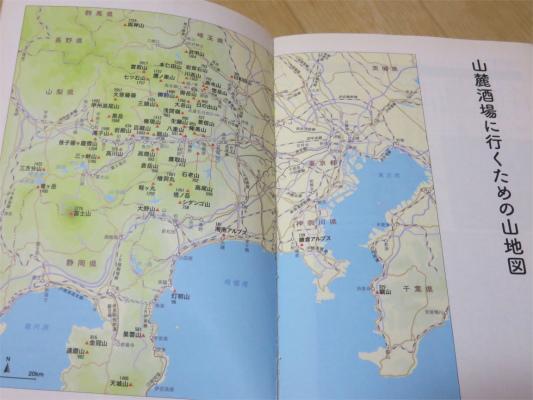 山麓酒場へ行くための山地図