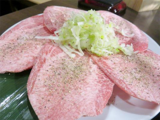 焼肉ネギ塩牛タン