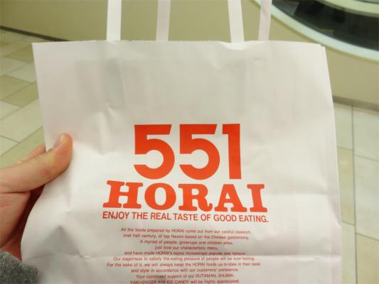 551HOURAIの赤字で白い手提げ袋