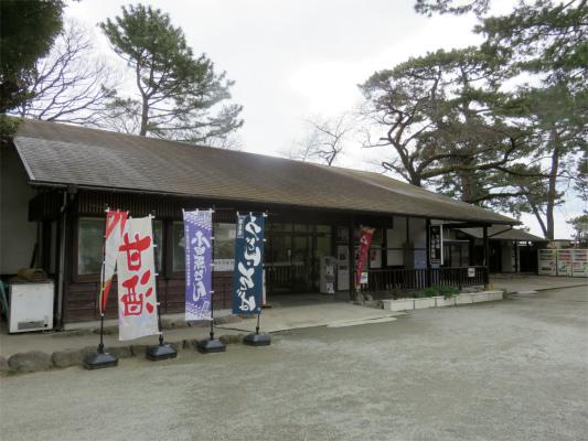 小田原城址公園お茶屋さん