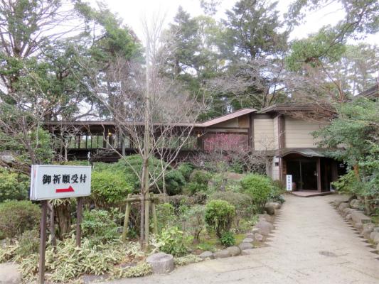 報徳二宮神社の社務所御祈願受付所