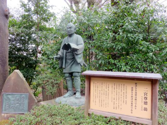 成人した二宮金次郎(二宮尊徳)の銅像