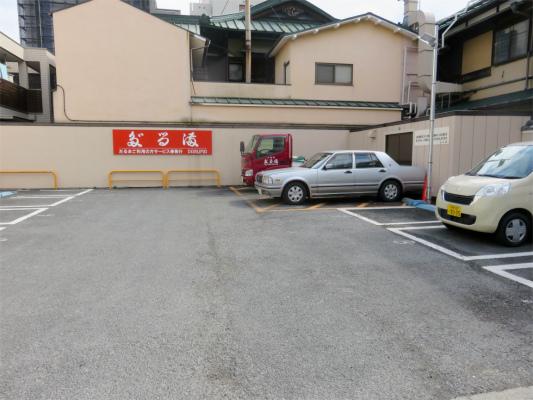 だるま料理店駐車場