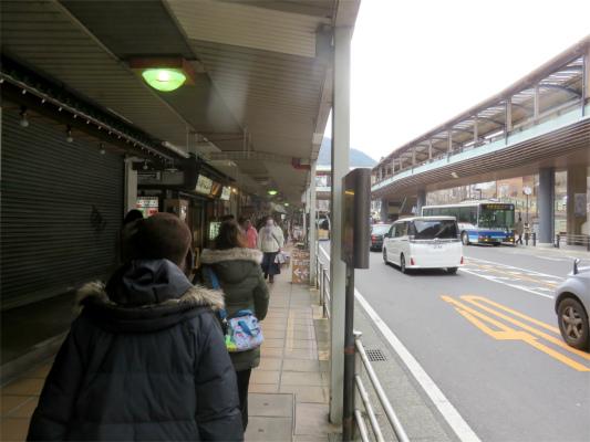 箱根湯本駅観光地