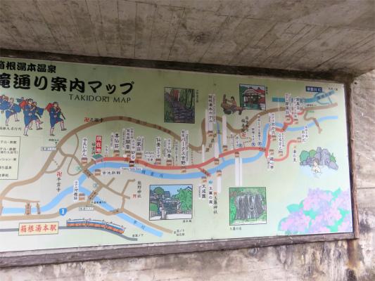 箱根湯本駅から天山湯治郷までの周辺マップ
