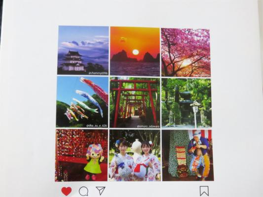 観光用パンフレットで使用された山の写真