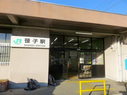 笹子雁ヶ腹摺山登山笹子駅