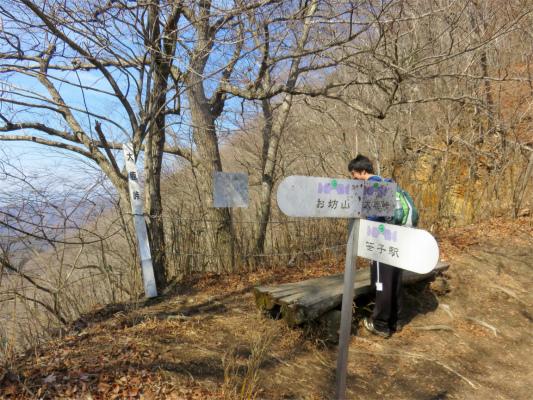 景徳院~田野の湯で下山