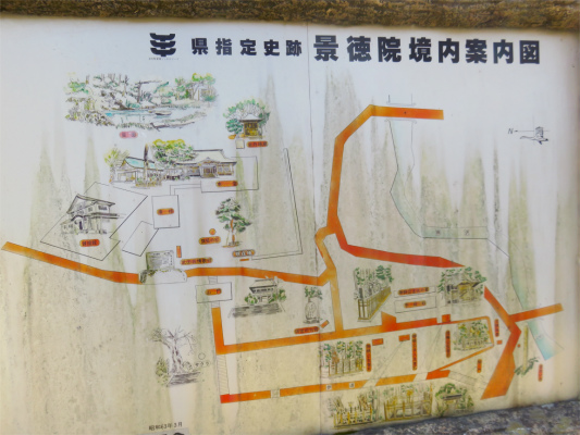景徳院の境内案内図