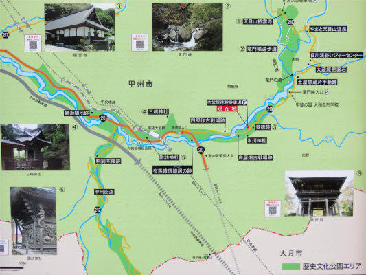 姫ヶ淵鳥居畑古戦場の地図