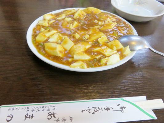 お食事あまので注文した麻婆豆腐