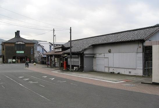JR山北駅ミツマタの花と大野山ハイキングスタート