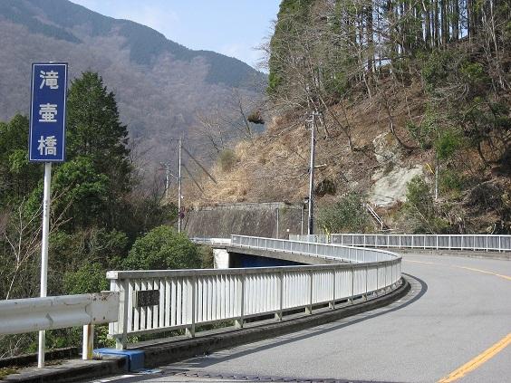 滝壺橋の近くにミツバ岳の登山口