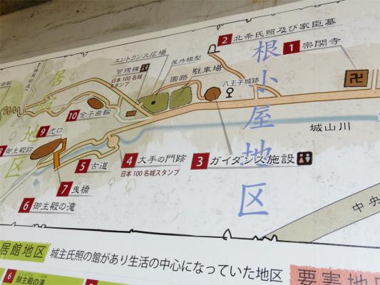 八王子城址の地図