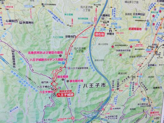 高尾駅から八王子城址まで遠い
