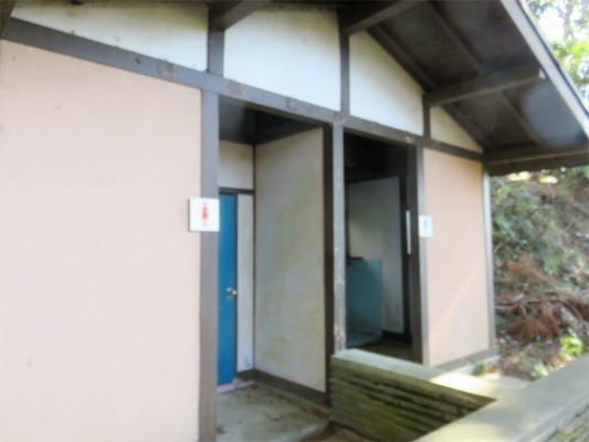 八王子城址のトイレ