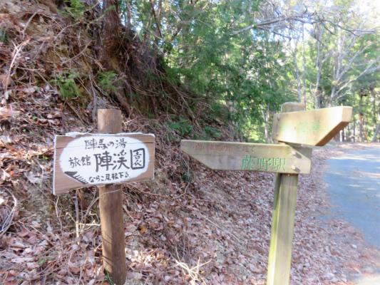 奈良子尾根林道と交差