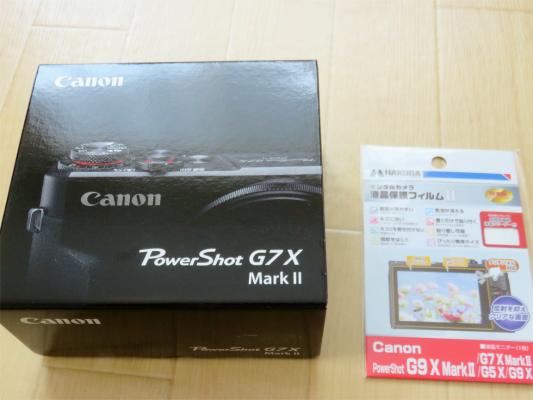 Canon PowerShot G1 X MarkIII /G9 X MarkII /G7 X MarkII /G5 X 専用 液晶保護フィルム MarkII
